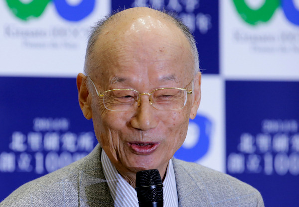 "<div class=""meta image-caption""><div class=""origin-logo origin-image none""><span>none</span></div><span class=""caption-text"">Satoshi Omura, a Professor Emeritus at Kitasato University in Japan, speaks after learning he won a Nobel Prize in physiology or medicine. (AP Photo/Shizuo Kambayashi)</span></div>"