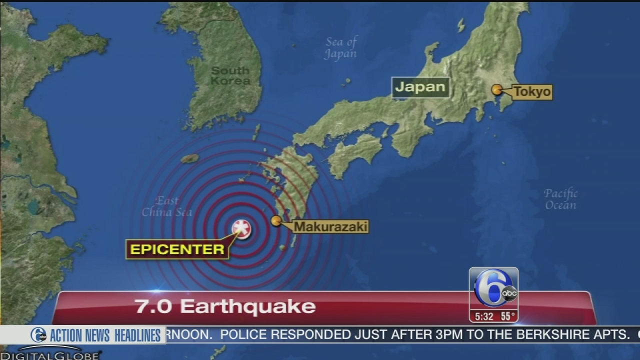 VIDEO: 7.0 earthquake in Japan