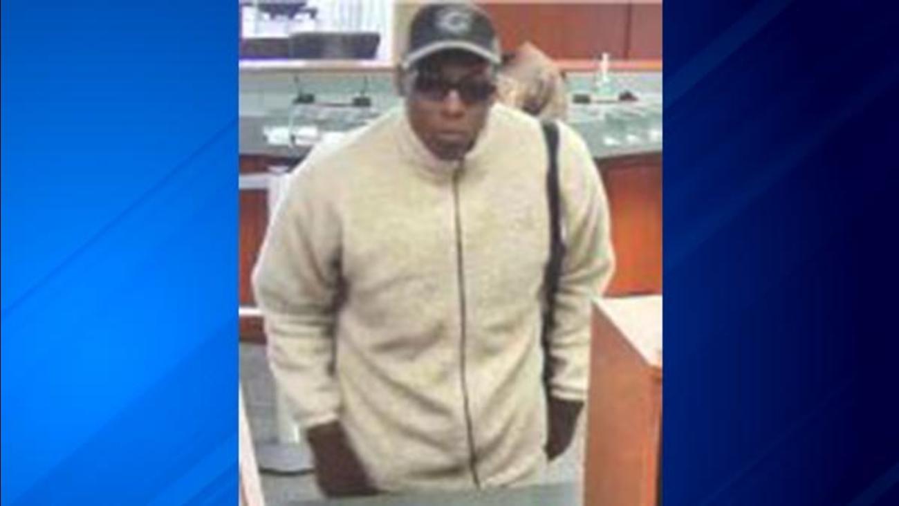 4f243ae8d62 FBI offers  5K reward in Elgin bank robbery
