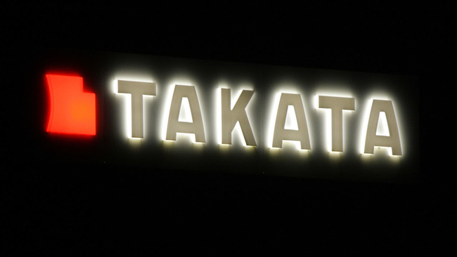 Takata adds 2 7 million vehicles from Ford, Nissan, Mazda to