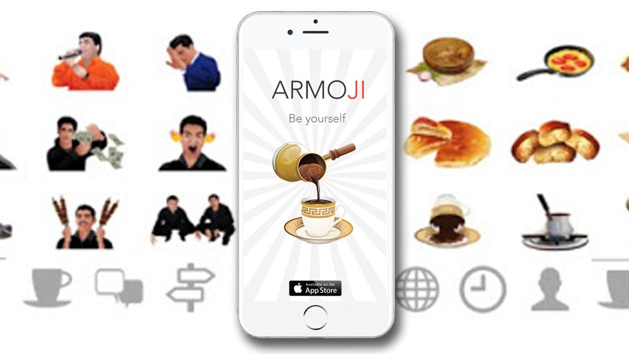 The ARMOJI app