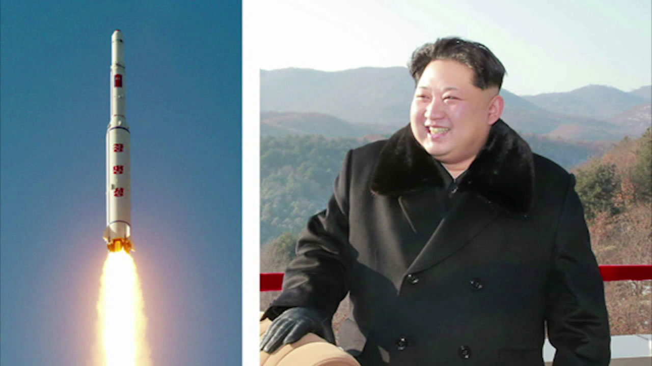 Undated file footage shows North Korea leader Kim Jong Un observing a previous missile test.