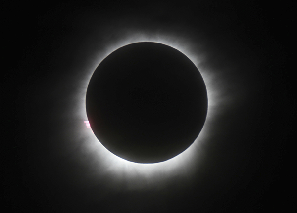 <div class='meta'><div class='origin-logo' data-origin='AP'></div><span class='caption-text' data-credit='AP'>A total solar eclipse is seen in Belitung, Indonesia, Wednesday, March 9, 2016.</span></div>