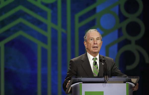 "<div class=""meta image-caption""><div class=""origin-logo origin-image none""><span>none</span></div><span class=""caption-text"">New York City Mayor Michael Bloomberg announces award nominees during the C40 Cities Award presentation in Mexico City. (AP Photo/Rebecca Blackwell, file) (AP)</span></div>"
