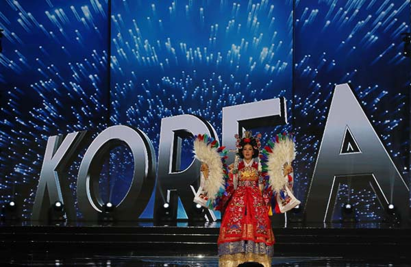 """<div class=""""meta image-caption""""><div class=""""origin-logo origin-image ap""""><span>AP</span></div><span class=""""caption-text"""">Miss Universe contestant Jenny Kim of South Korea parades in costume during the preliminary competition of the Miss Universe beauty pageant. (AP Photo/Bullit Marquez) (AP)</span></div>"""