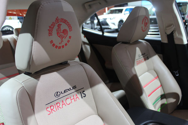 <div class='meta'><div class='origin-logo' data-origin='WLS'></div><span class='caption-text' data-credit=''>Interior view of the Lexus Sriracha IS on display at the 2017 Chicago Auto Show on Feb. 9, 2017.</span></div>