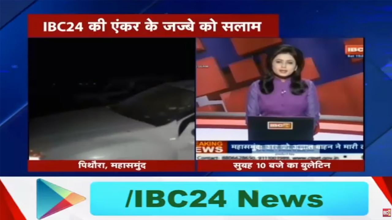 Supreet Kaur, a news anchor for India's IBC24 channel in Chhattisgarh state, reports on the death of her husband, Harsad Kawade, on Sunday, April 9, 2017.