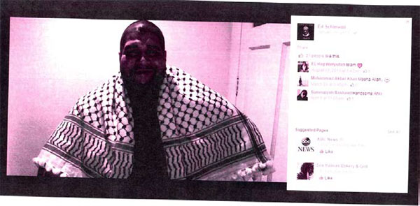 <div class='meta'><div class='origin-logo' data-origin='WLS'></div><span class='caption-text' data-credit=''>Evidence presented in the federal complaint against two men from Zion, Ill., accusing them of conspiring to materially support the Islamic State.</span></div>