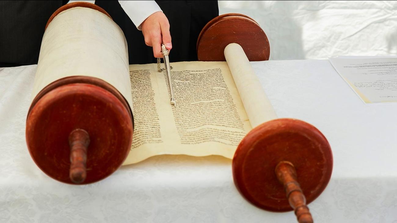 Bar Mitzvah file