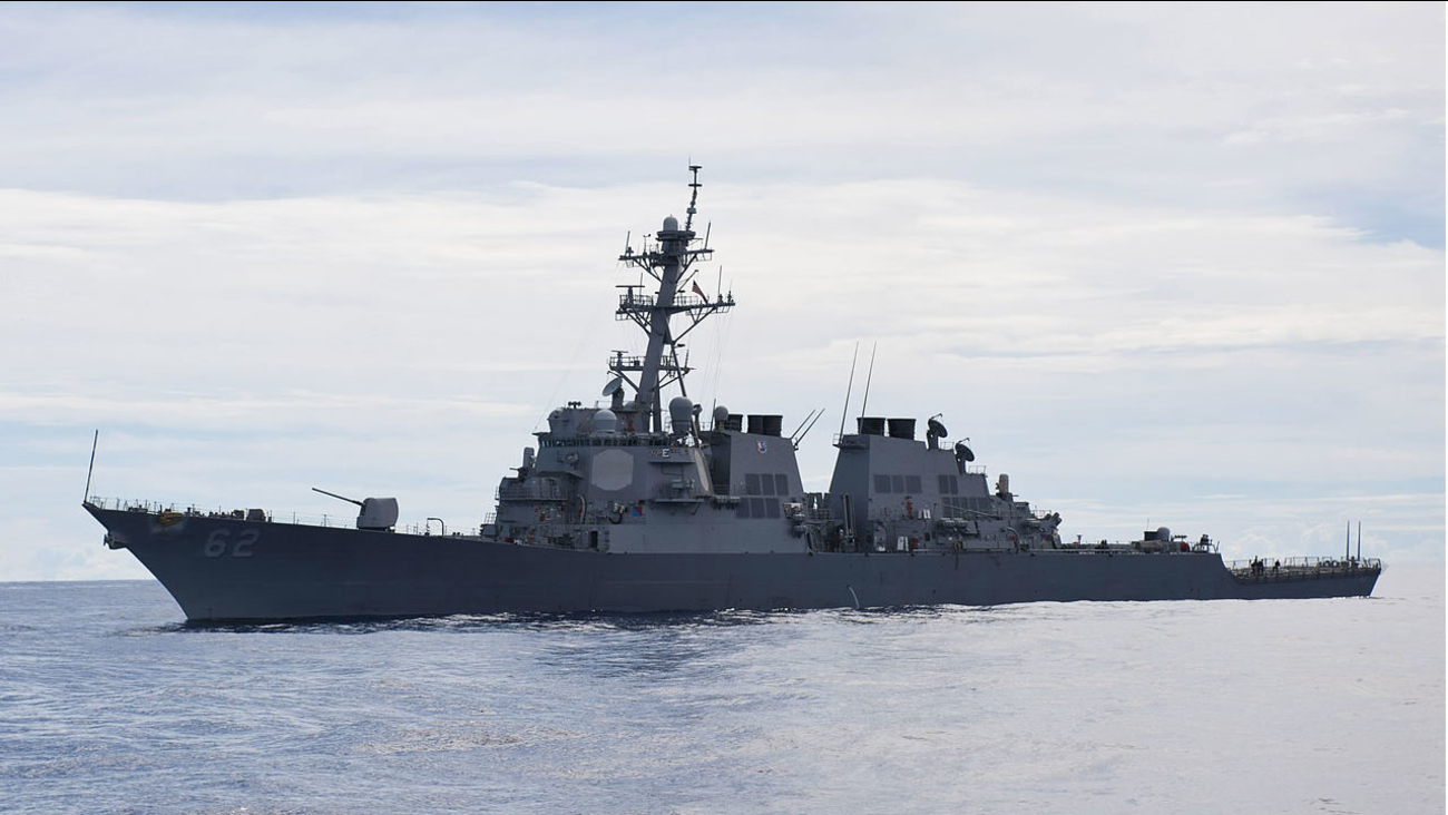 The guided missile destroyer USS Fitzgerald (U.S. Navy photo by Mass Communication Specialist 3rd Class Paul Kelly)
