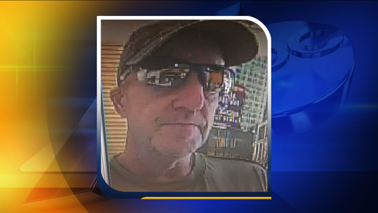 Raleigh police search for bank robbery suspect
