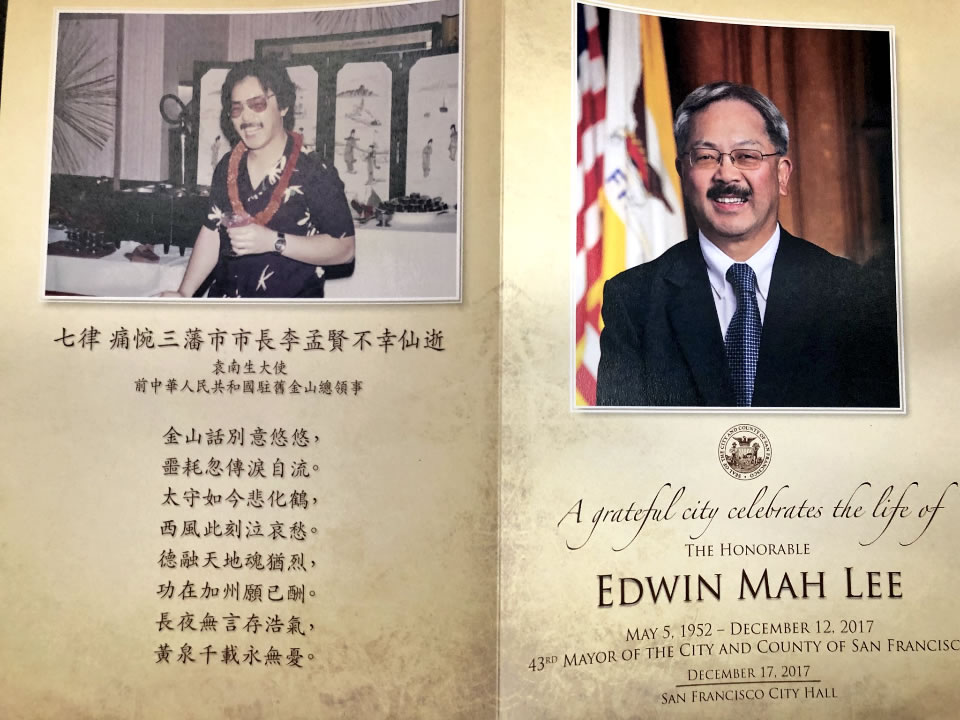 "<div class=""meta image-caption""><div class=""origin-logo origin-image none""><span>none</span></div><span class=""caption-text"">A program for San Francisco Mayor Ed Lee's memorial service is seen on Sunday, Dec. 17, 2017. (Dion Lim/KGO-TV)</span></div>"