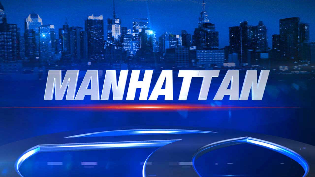manhattan stock img
