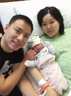 "<div class=""meta image-caption""><div class=""origin-logo origin-image ""><span></span></div><span class=""caption-text"">Arwen Zhu was the first baby born at NorthShore Highland Park Hospital in 2015.  Her parents are Tianming Zhu and Peilan Zhou of Northbrook.</span></div>"