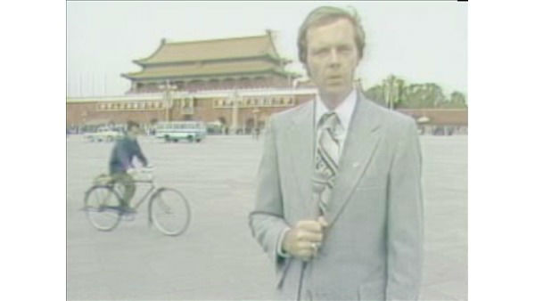 """<div class=""""meta image-caption""""><div class=""""origin-logo origin-image """"><span></span></div><span class=""""caption-text"""">Larry Stogner reports from China in 1979. (WTVD Photo)</span></div>"""