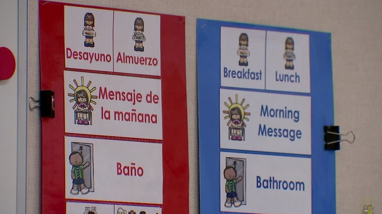 channelview isd early childhood center teaches pre