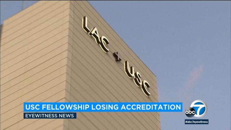 USC cardiovascular fellowship to lose national accreditation