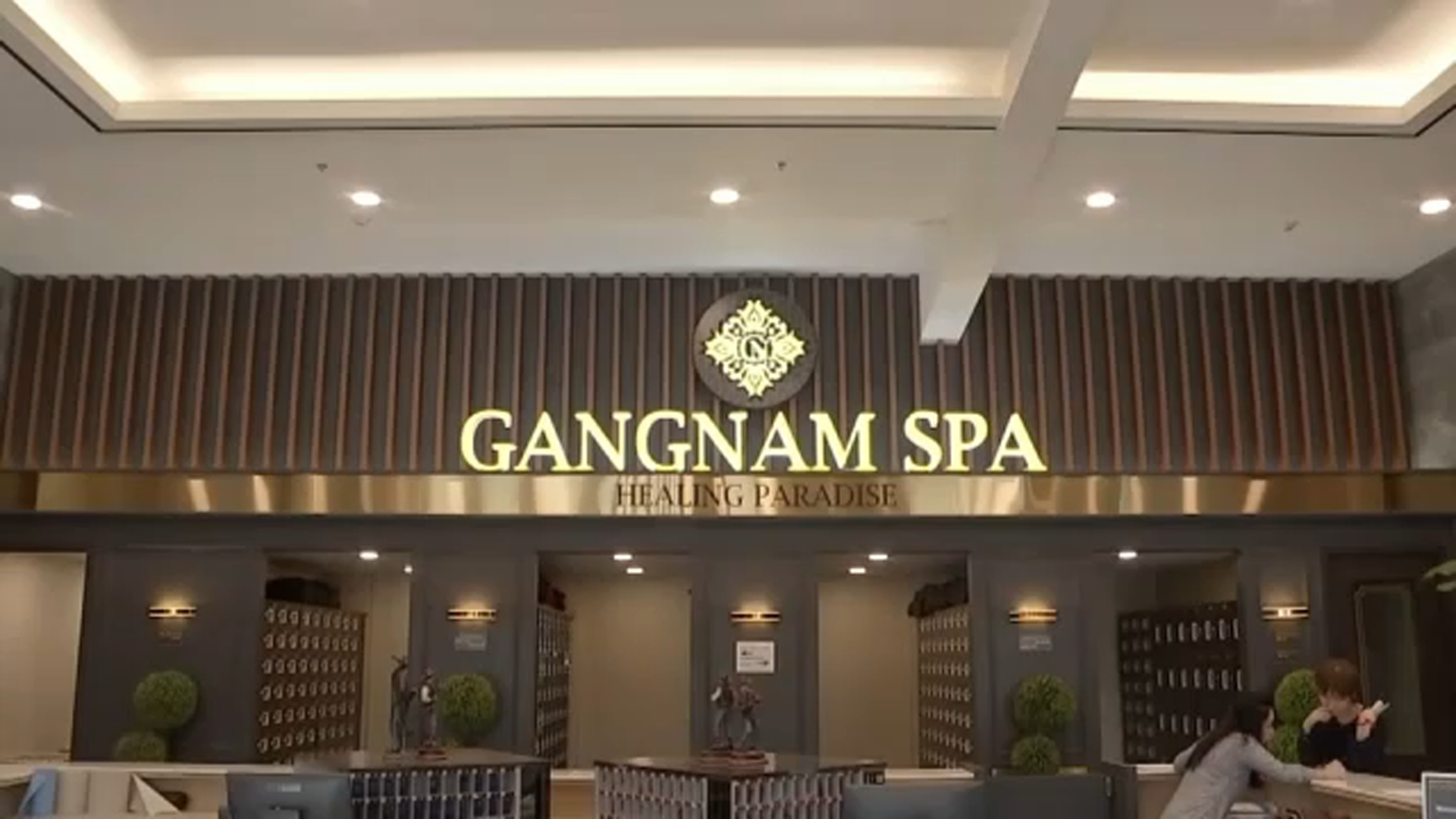 Gangnam Spa 24 Hour Traditional Korean Spa Opens In Nw Houston