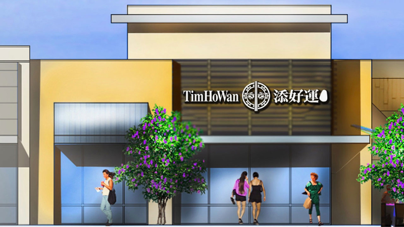 Hong Kong Dim Sum Restaurant Steams Into Houston Area For First Texas Location