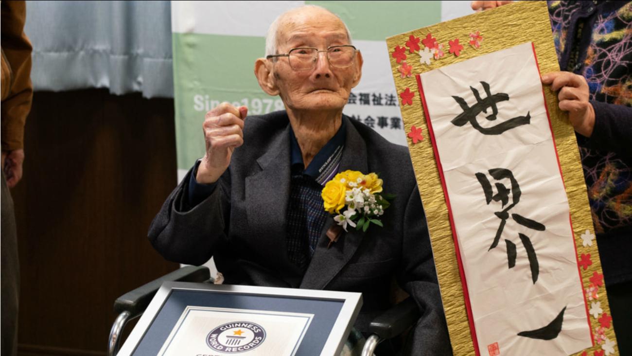 The oldest man in the world Chitetsu Watanabe dead