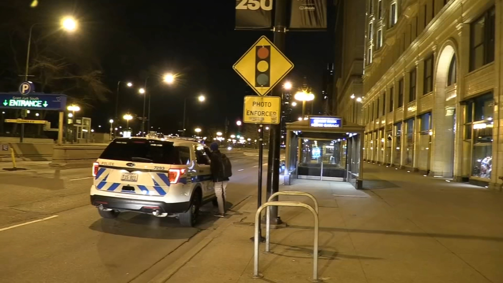 Chicago Police Investigating West Ridge Carjacking Armed
