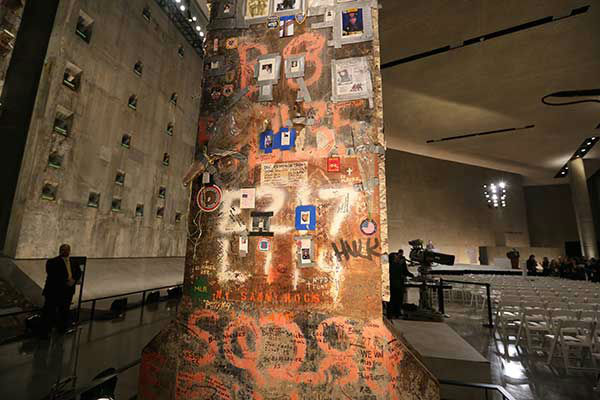 "<div class=""meta image-caption""><div class=""origin-logo origin-image ""><span></span></div><span class=""caption-text"">A steel beam from the World Trade Center stands at the center of Foundation Hall on Thursday, May 15, 2014 (AP Photo/The Star-Ledger, John Munson, Pool) (Photo/John Munson)</span></div>"
