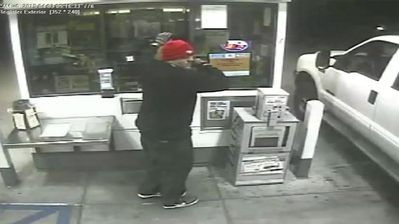 ATM robbery suspect in Walnut Creek