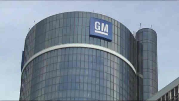 gm general motors recall