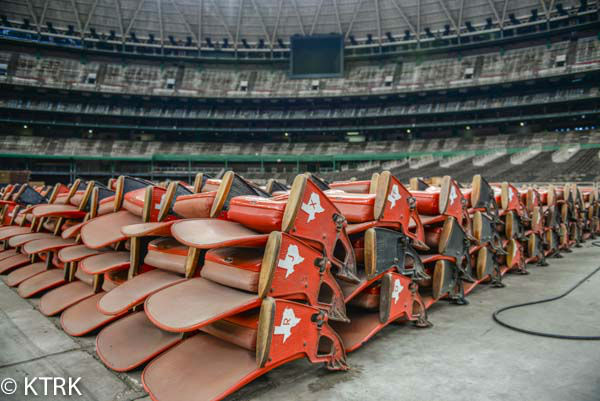 <div class='meta'><div class='origin-logo' data-origin='none'></div><span class='caption-text' data-credit='David Mackey/ABC-13'>Happy birthday to the Eighth Wonder of the World!  On Thursday, April 9, 2015, the Houston Astrodome turned 50 and these are photos from the birthday celebration!</span></div>