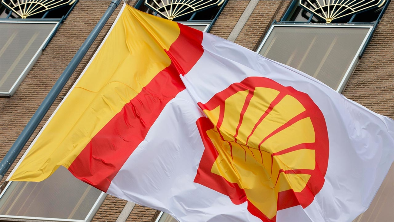 Company logo of Royal Dutch Shell