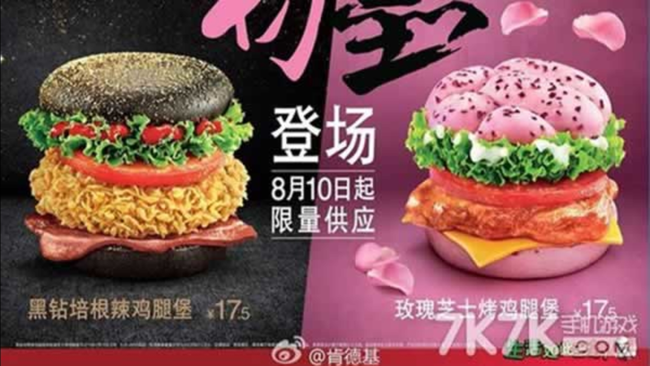 KFC is rolling out two new menu items in its Chinese franchises with the hope they'll help save sagging sales - chicken sandwiches with black and pink buns.