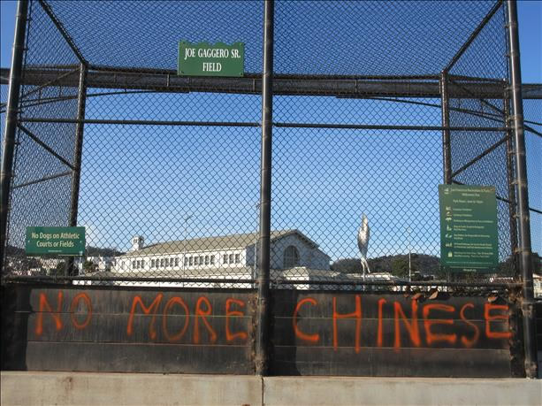 "<div class=""meta image-caption""><div class=""origin-logo origin-image none""><span>none</span></div><span class=""caption-text"">On September 7, 2015, police announced that they're investigating racist graffiti left at various locations in San Francisco as a hate crime. (Photo submitted to KGO-TV by Tommy L./uReport.)</span></div>"