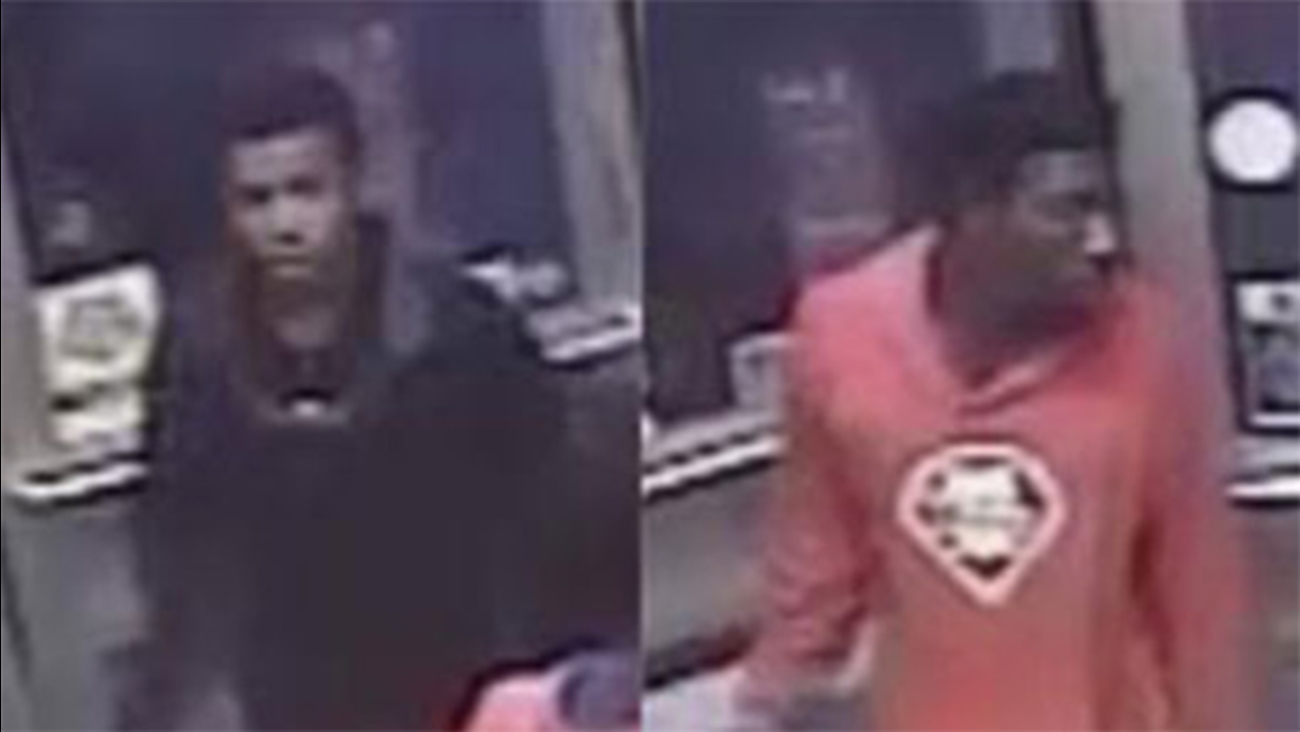 Suspects wanted in elaborate East Oak Lane robbery